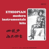 Ethiopian modern instrumental hits cover