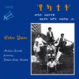Mulatu Ethio Jazz LP cover