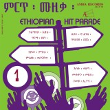 Cover HIT PARADE VOL 1