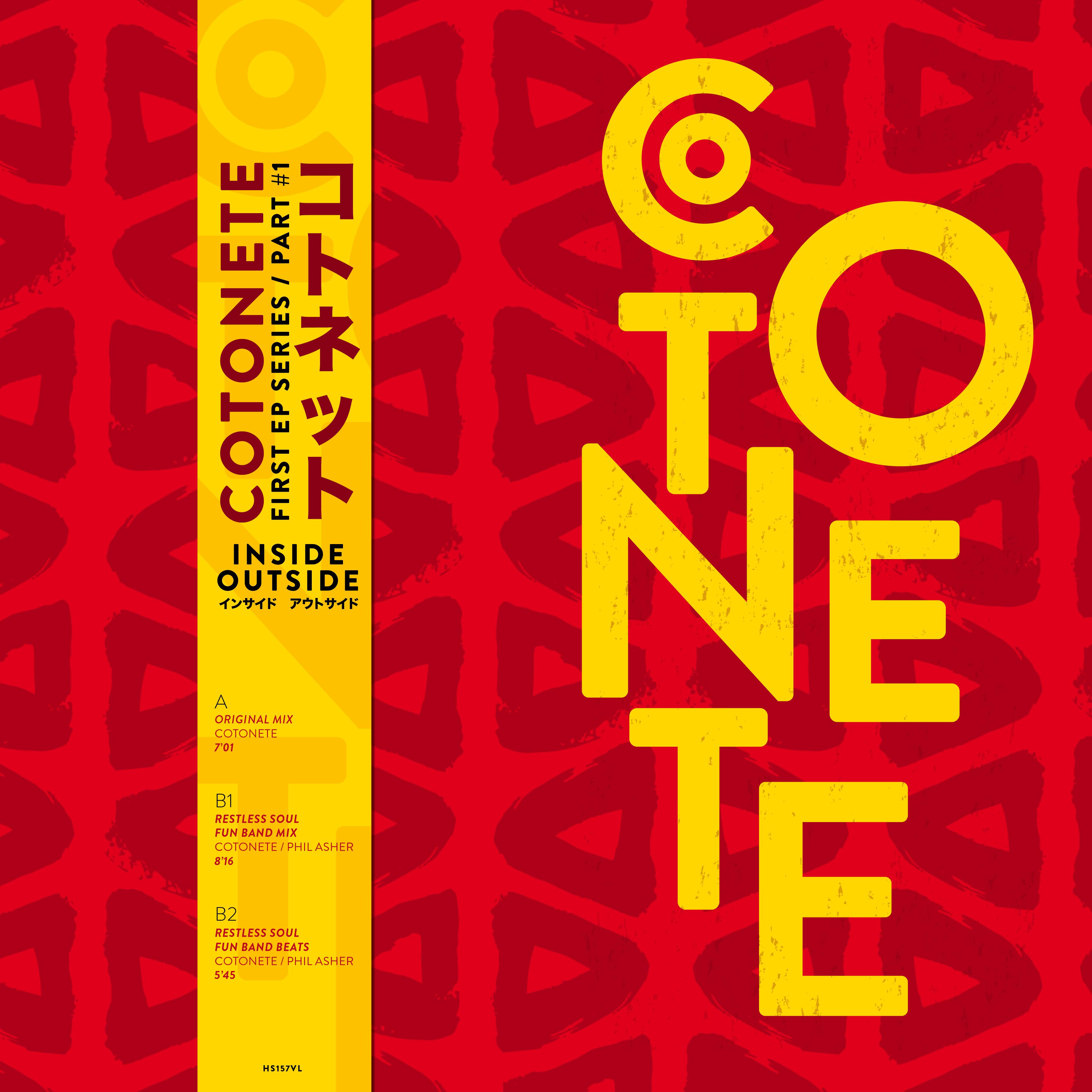 cotonete-ep_1-cover-2